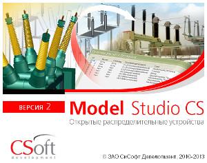 Model Studio ОРУ