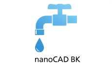 nanocad ВК