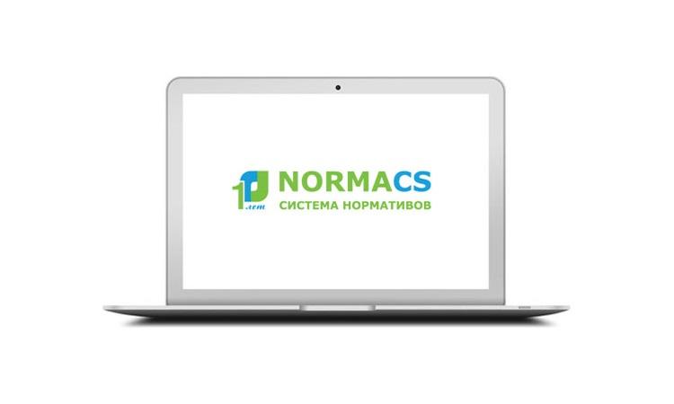 Акция NormaCS
